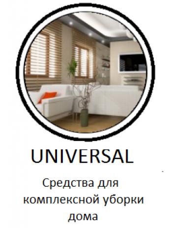 UNEVERSAL