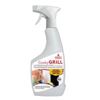 Cooky Grill. Средство для чистки гриля и духовых шкафов