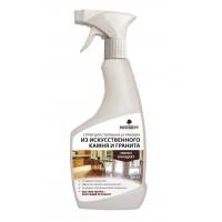 Cooky Spray. Спрей для столешниц и раковин из искусственного камня и гранита бытовой