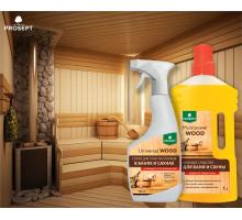Новинки для уборки в банях и саунах